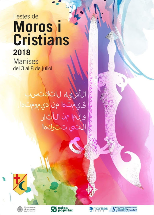 08.07.18 MOROS I CRISTIANS DEL 03 AL 08 DE JULIOL