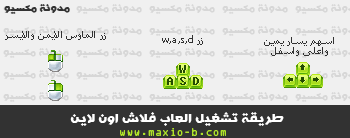 http://www.maxio-b.com/2013/02/games.stardoll.online.flash.html