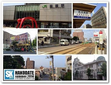 Hakodate Japan - Around the City