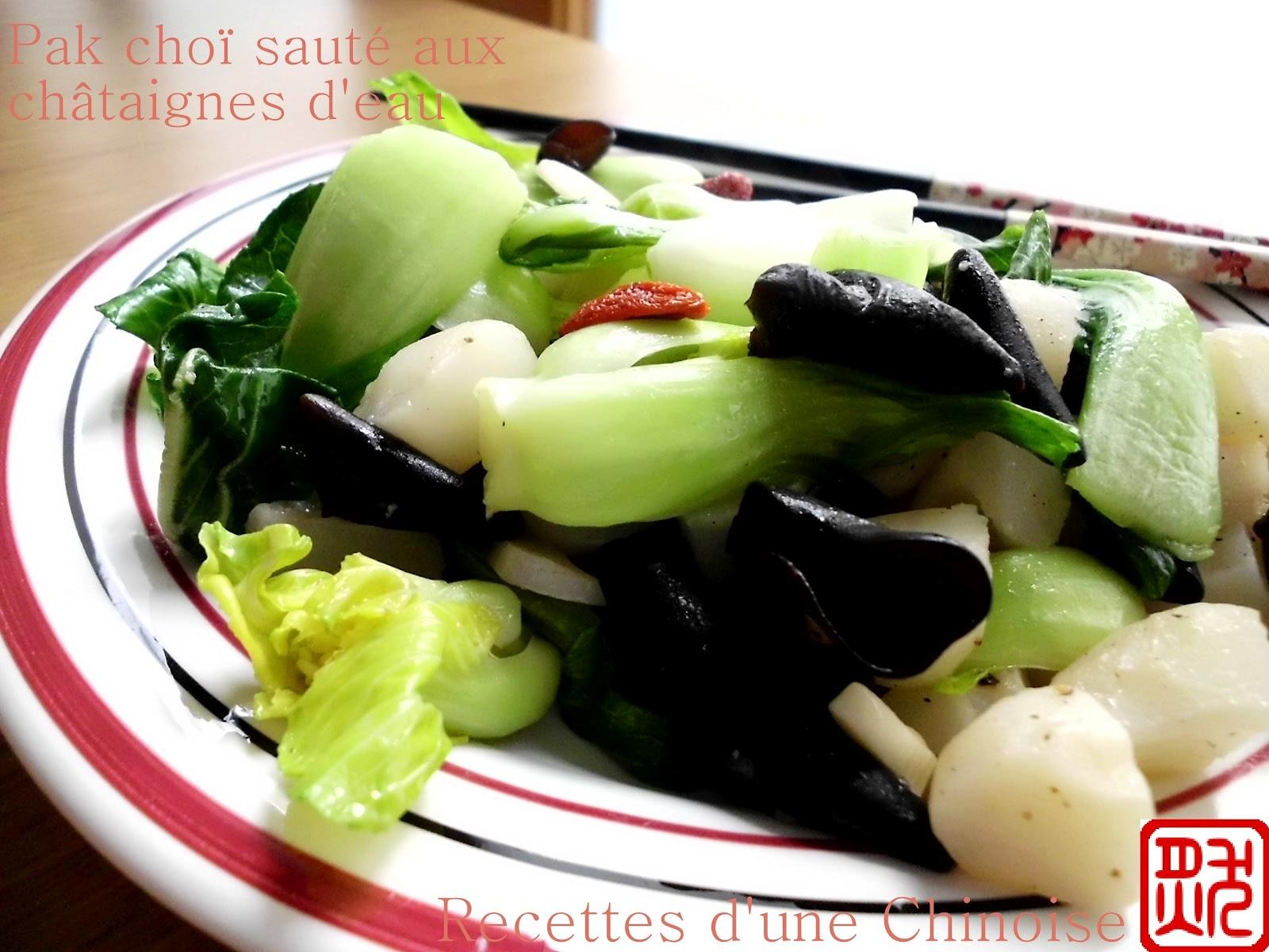 Recettes d 39 une chinoise pak choi saut avec ch taignes d 39 eau et champignons noirs - Cuisson pak choi ...