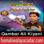 http://audionohay.blogspot.com/2014/10/qambar-ali-kiyani-nohay-2015.html