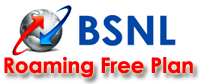BSNL Mobile Roaming Free Plan