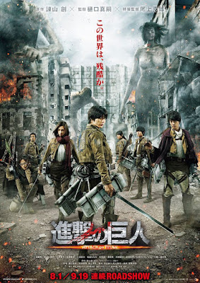 Shingeki no Kyoujin (Attack On Titan) Live Action