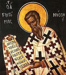 St. Gregory of Nyssa, Married Father of the Church