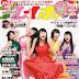 WPB Magazine 2013 No.20