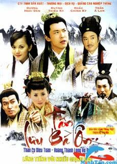 Lưu Bá Ôn Phần 2: Tình Thiên H...