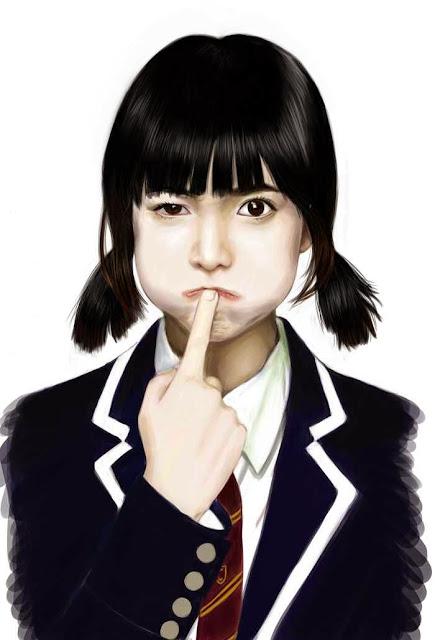 Gambar Gu Hye Sun