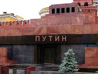 Мавзолей Путина и ёлочка