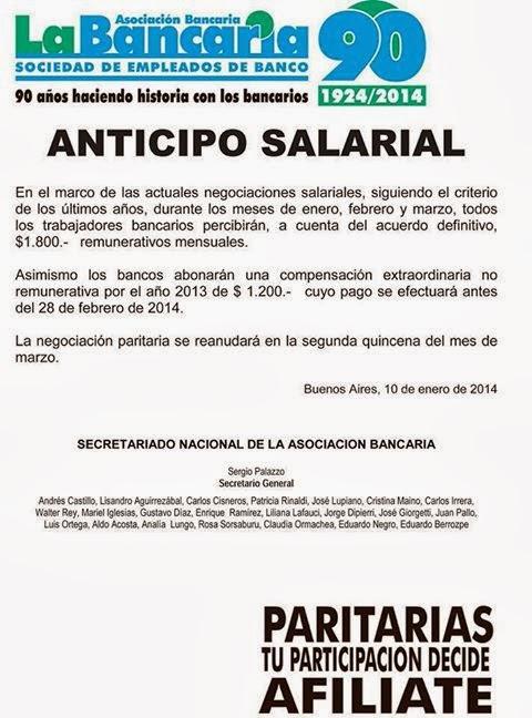 ANTICIPO SALARIAL