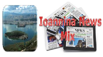 ioannina news mix