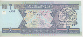 Ancient Money, Foreign Affairs, Money, Ancient, Collection, Worldwide, Coin, Currency, Auction, Paper, Collections, Sales, Price,2 Afghanistan