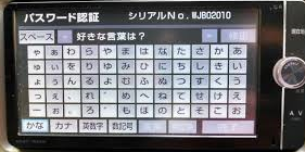 Unlock Japanese Toyota Radio Password By Erc Code