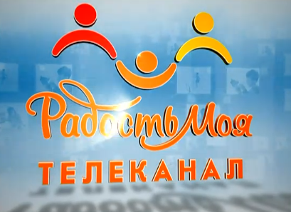 Руски православни телевизии