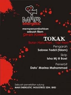 Poster filem Tokak