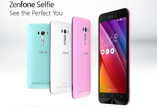 Spesifikasi dan Harga Asus Zenfone Selfie Juli 2015