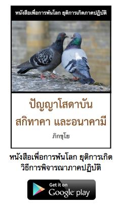 หนังสือเล่มใหม่