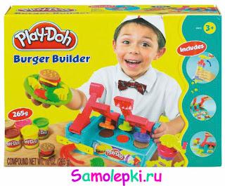 play-doh гамбургер