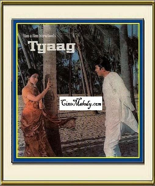 Tyaag  1977