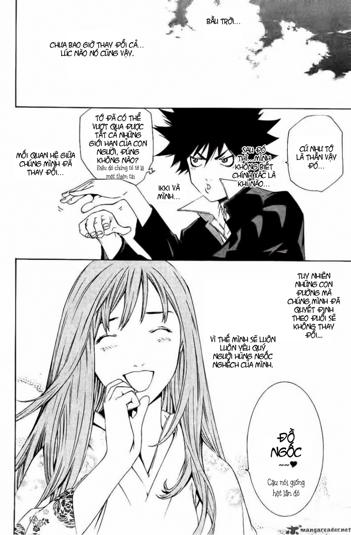 Air Gear Chap 103