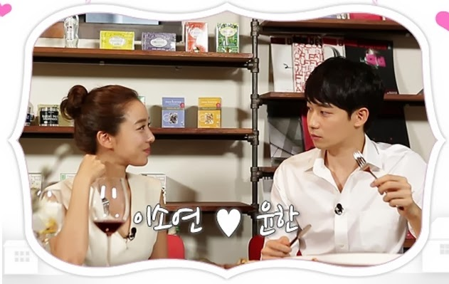 WGM Sohan Couple Episode 7 English Sub