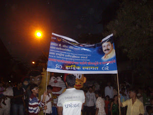 "Carnival procession through ""Worli Village"".(Saturday 30-3-2012)"