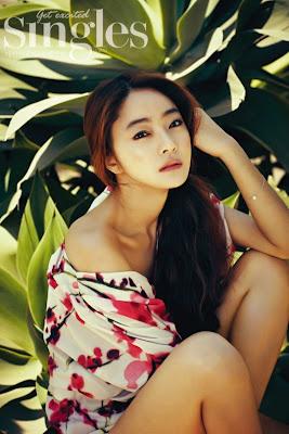 Seo Hyo Rim Singles Magazine June 2013