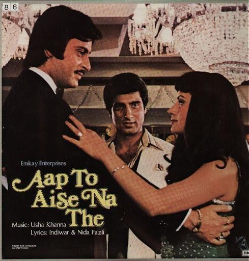 Tu Meri Jindagi New Mp3 Song: Tu Is Tarah Se Meri Zindagi Lyrics