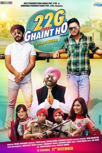 22g Tussi Ghaint Ho 2015 Punjabi Movie Download