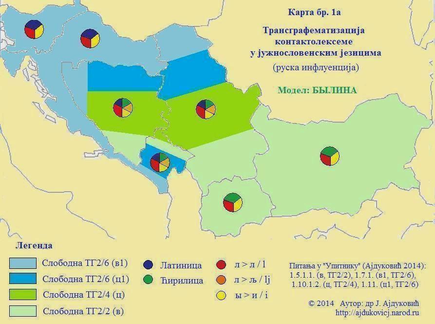 Карта број 1а
