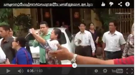 http://kimedia.blogspot.com/2014/07/two-more-lawmakers-elect-arrested-video.html