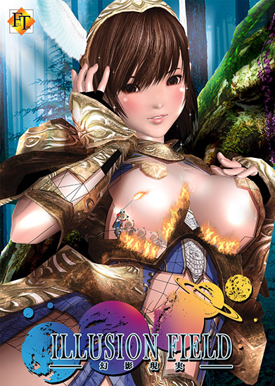illusion field eromediafire.com download hentai game