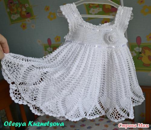 Ropa de bebé tejida a crochet :: Patrones para tejer un