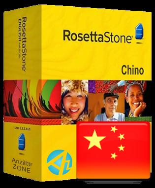 Descargar Rosetta Stone Chino Full