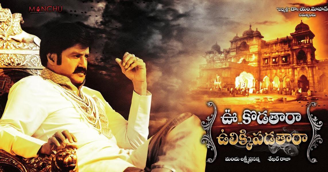 Pranam telugu movie mp3 songs free download doregama