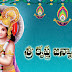 Sr iKrishna Janmashtami greetingsTelugu Greeting card printable