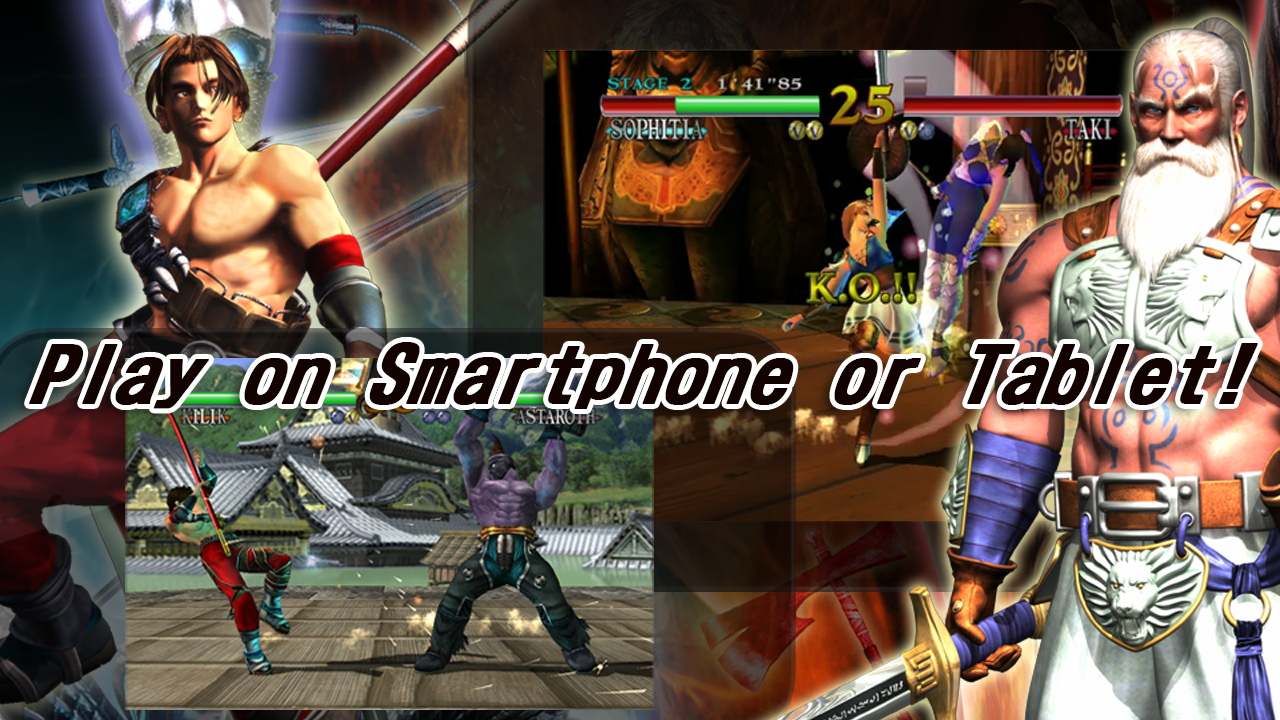 Soulcalibur 1.0.2 Apk+Data Android Games