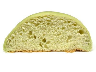 こだわりマスカットパン | 木村屋總本店