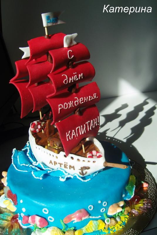 Корабль шоколадный бисквит с кешью