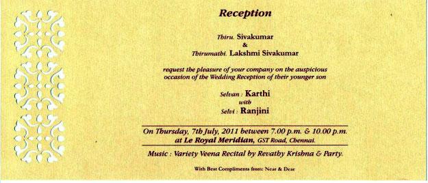 Kathi Sivakumar Wedding Invitation Myblogtricks