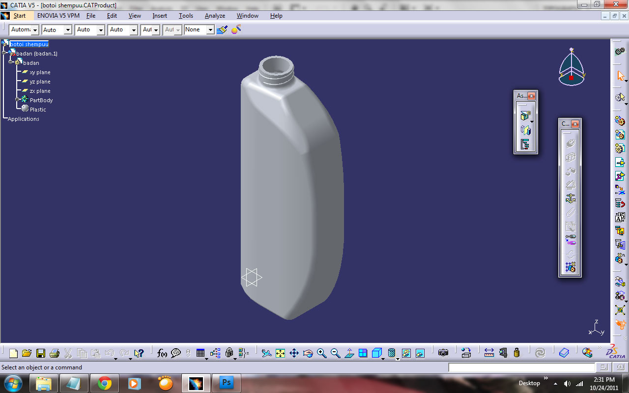 catia v5 bottle mold design catia v5 tutorial rh catiatutorial blogspot com CATIAV5 Courses CATIAV5 Translation