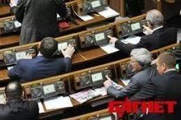 http://4.bp.blogspot.com/-LJKv3_m_8qA/Ux2E7MqugnI/AAAAAAAADHI/0sJyxRpQW-E/s1600/zwei+Hände+Abstimmung+-.jpg