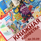 Книжная от Ксюши
