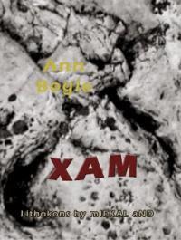 Xexoxial Editions (11/18/2005)