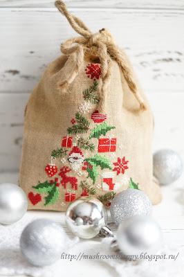Праздничное настроение, открытка, шары на ёлку, Санта