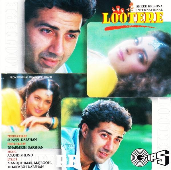 Daringbaaz lootere full movie download - vishalkranti