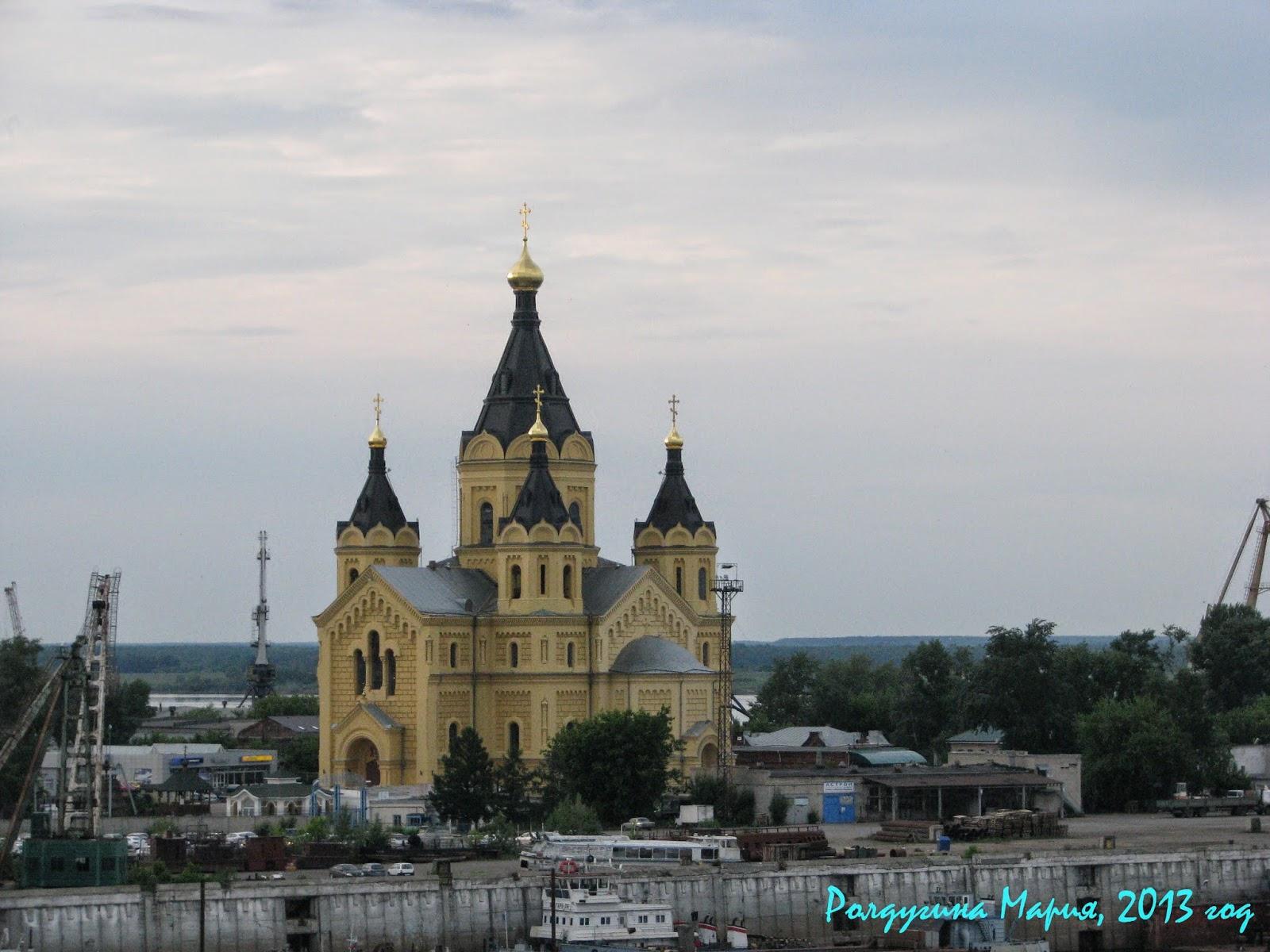 Нижний Новгород Александро-Невский Собор