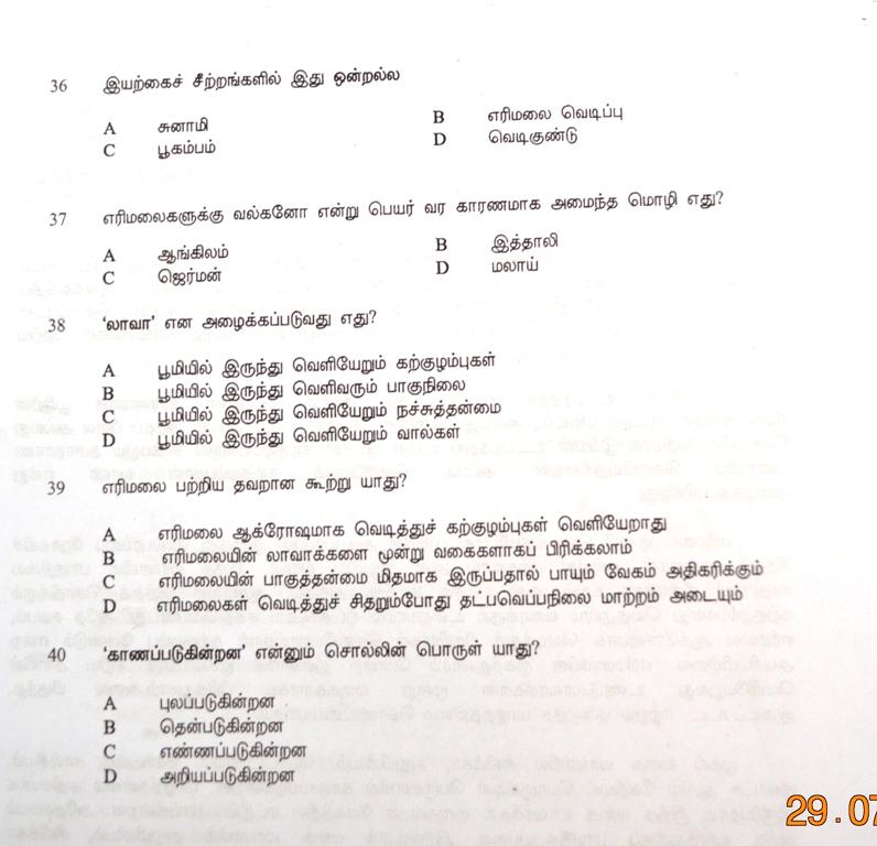 ஆசிரியர்: கே.பாலமுருகன்