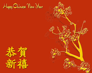 Free Download Gong Xi Fa Cai 2012 Wallpapers