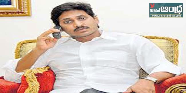 jagan call doing said