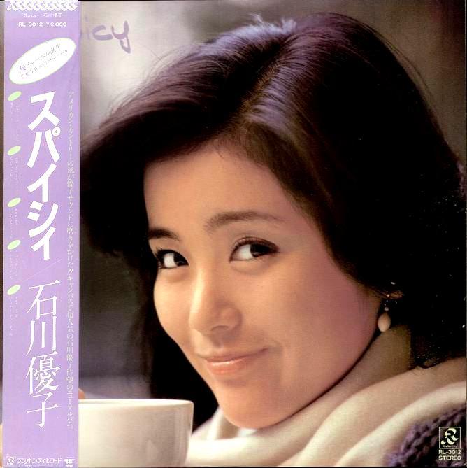 Yuko Ishikawa 石川優子 Fly Away